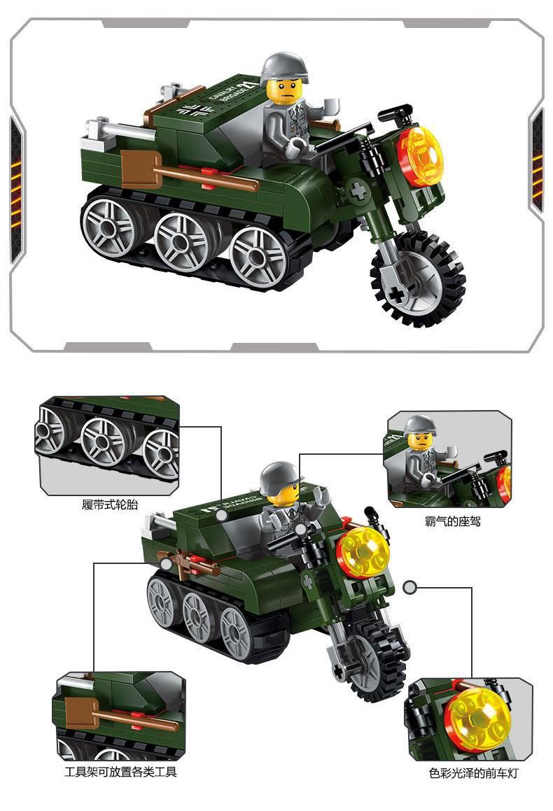 二战:拦截运输队