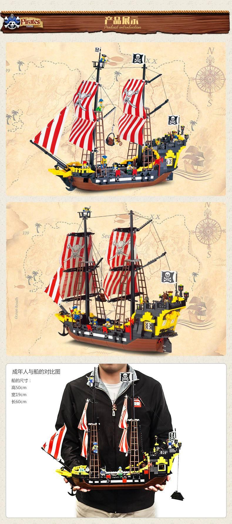 海盗:黑珍珠号