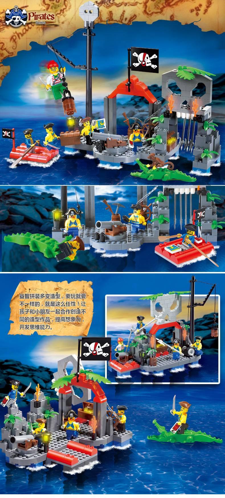海盗:骷髅水寨