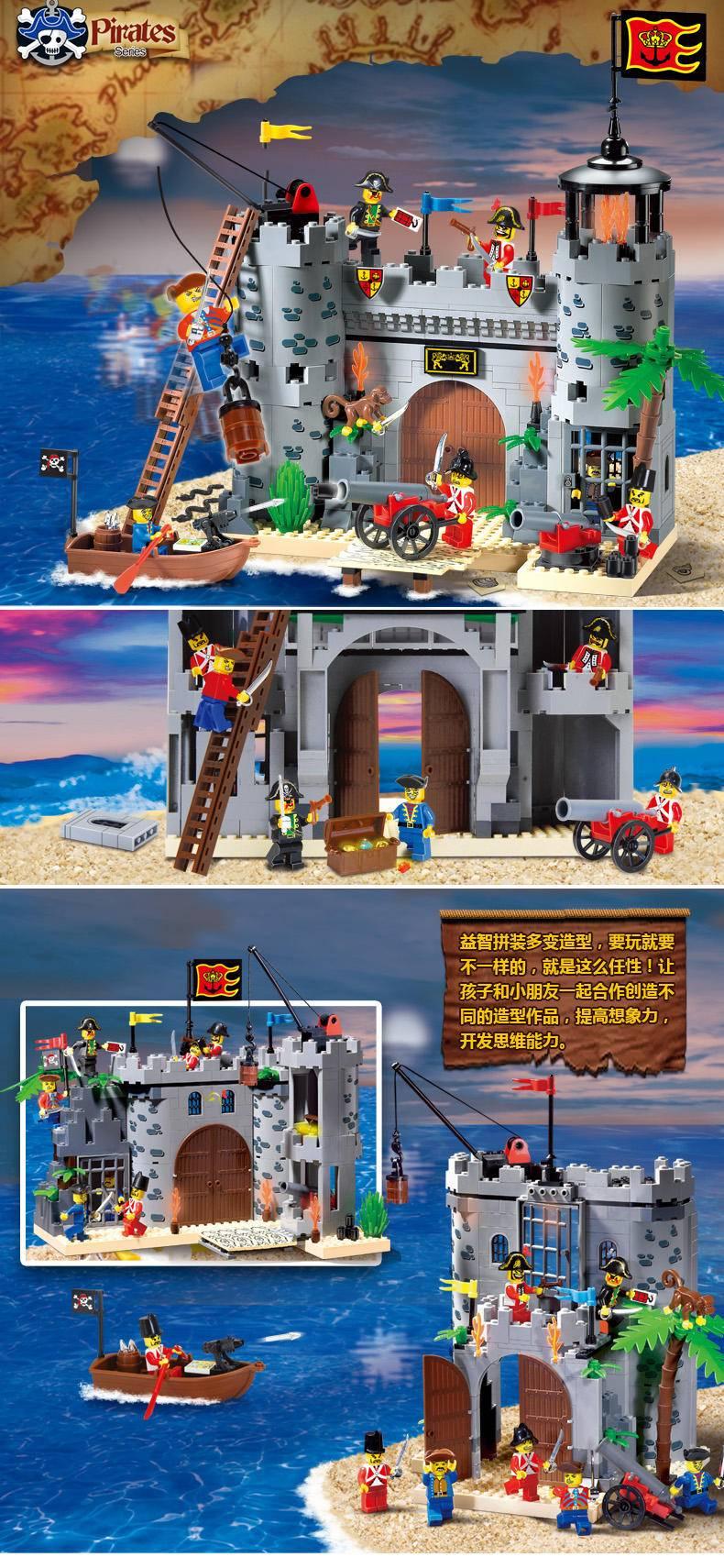 海盗:劫兵营
