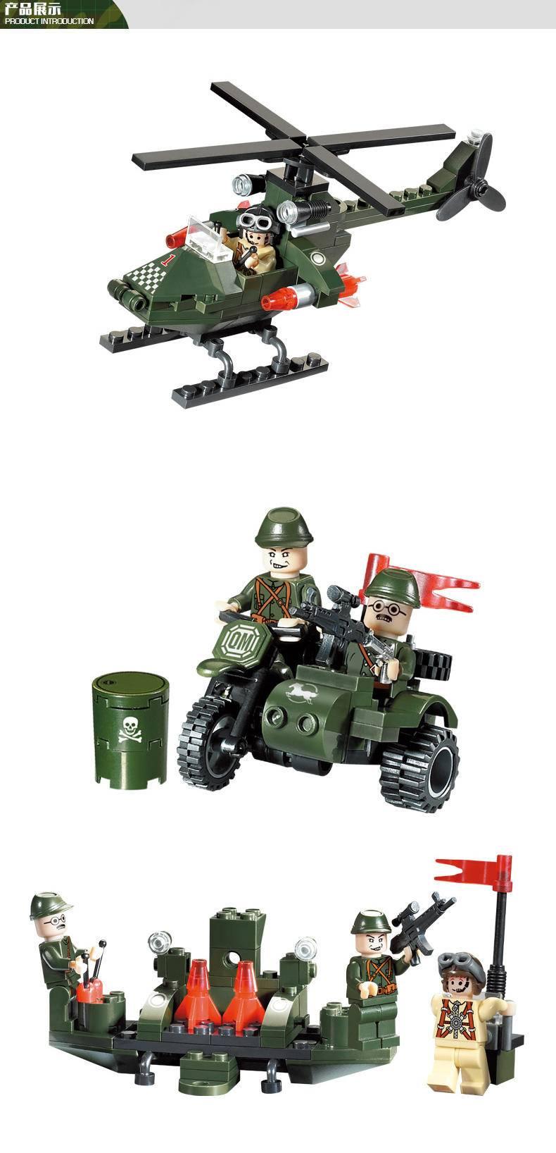 军事:追击
