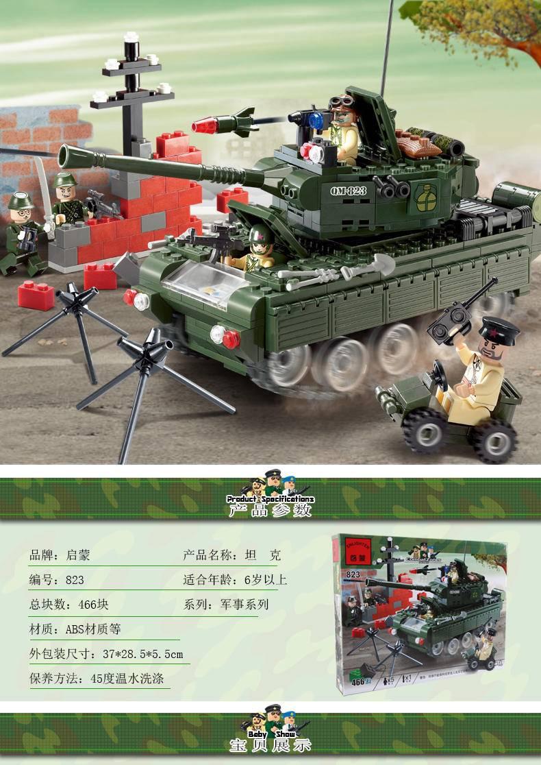 军事:坦克