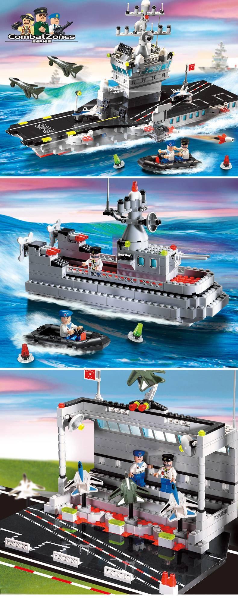 军事:航母