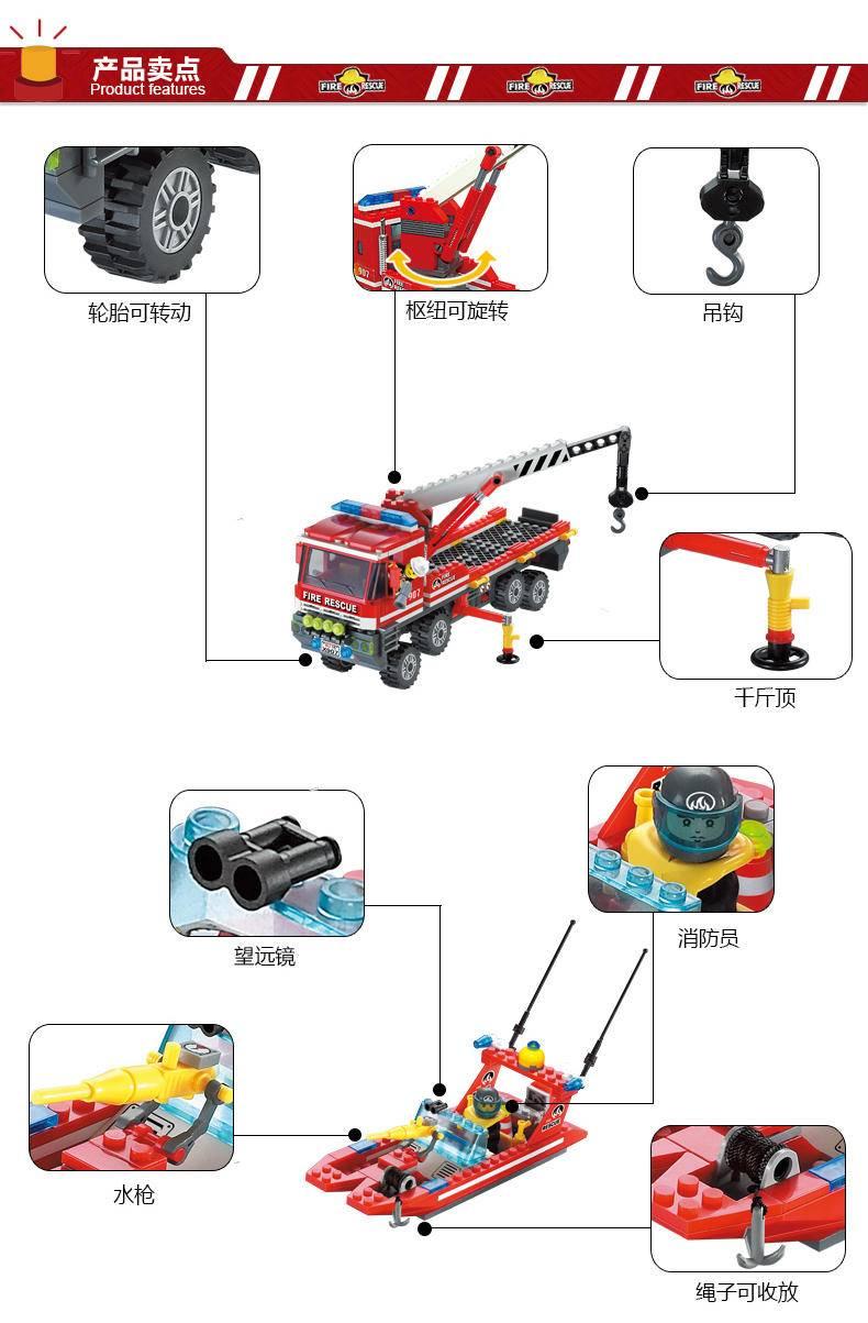 消防:全地形载舰车