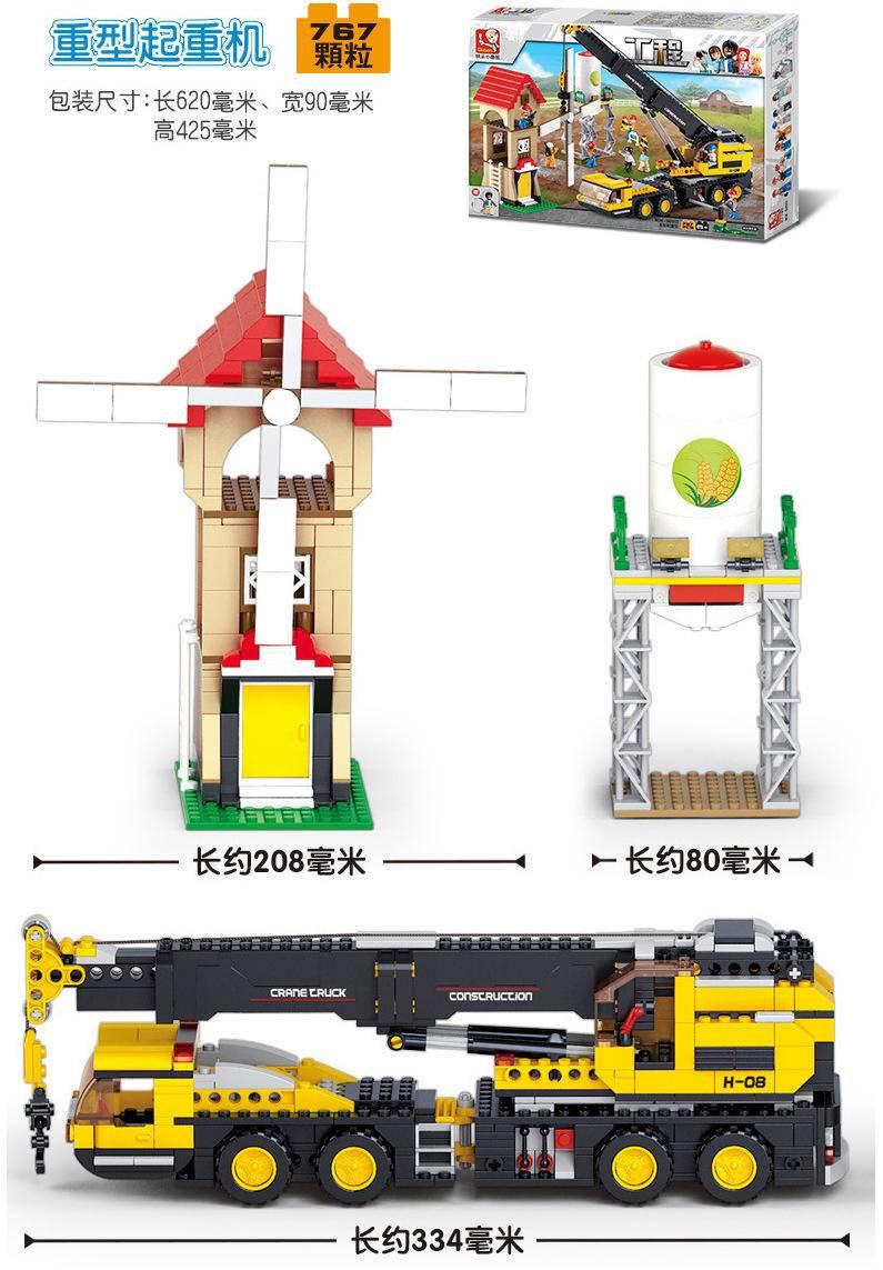 工程:重型起重车