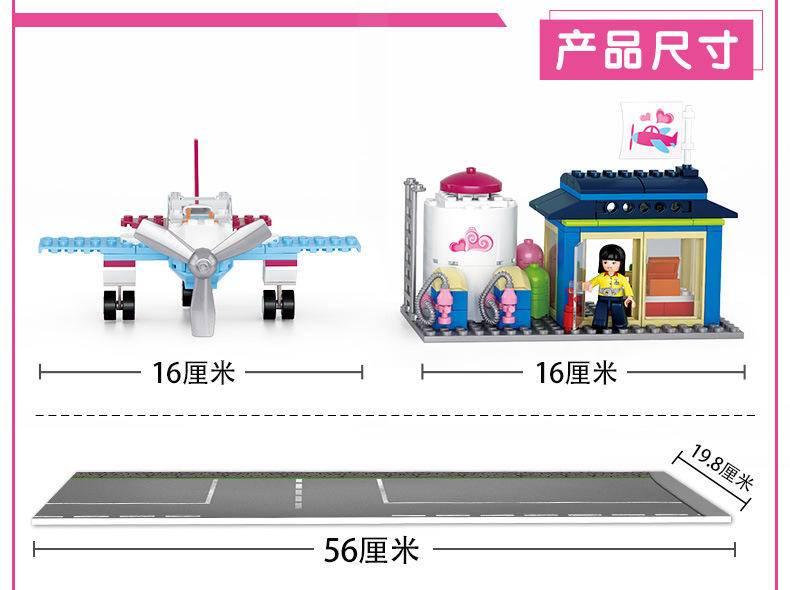 海豚湾粉色梦想:海豚湾机场