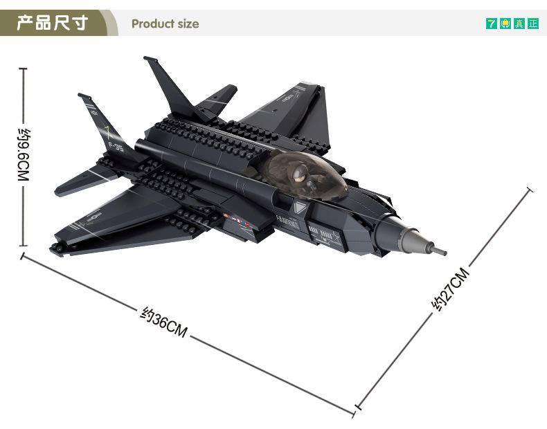 """空军部队:F-35""""闪电Ⅱ""""战斗机"""