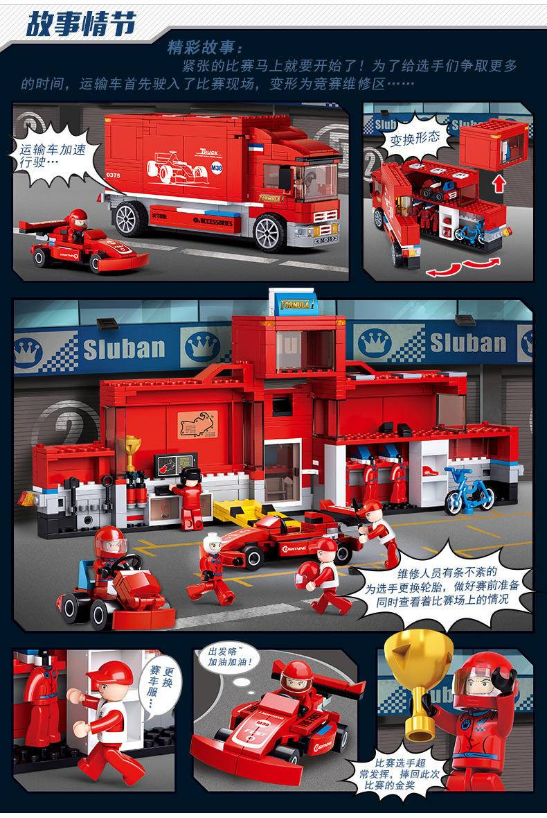 方程式赛车Ⅱ:F1竞赛巡回卡车