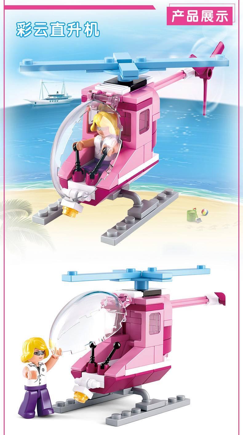 海豚湾粉色梦想