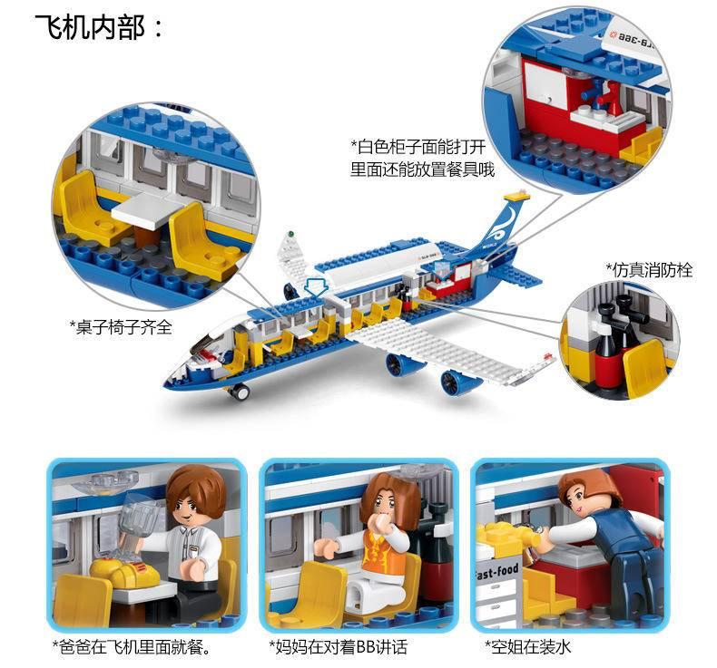 航空天地:空中巴士